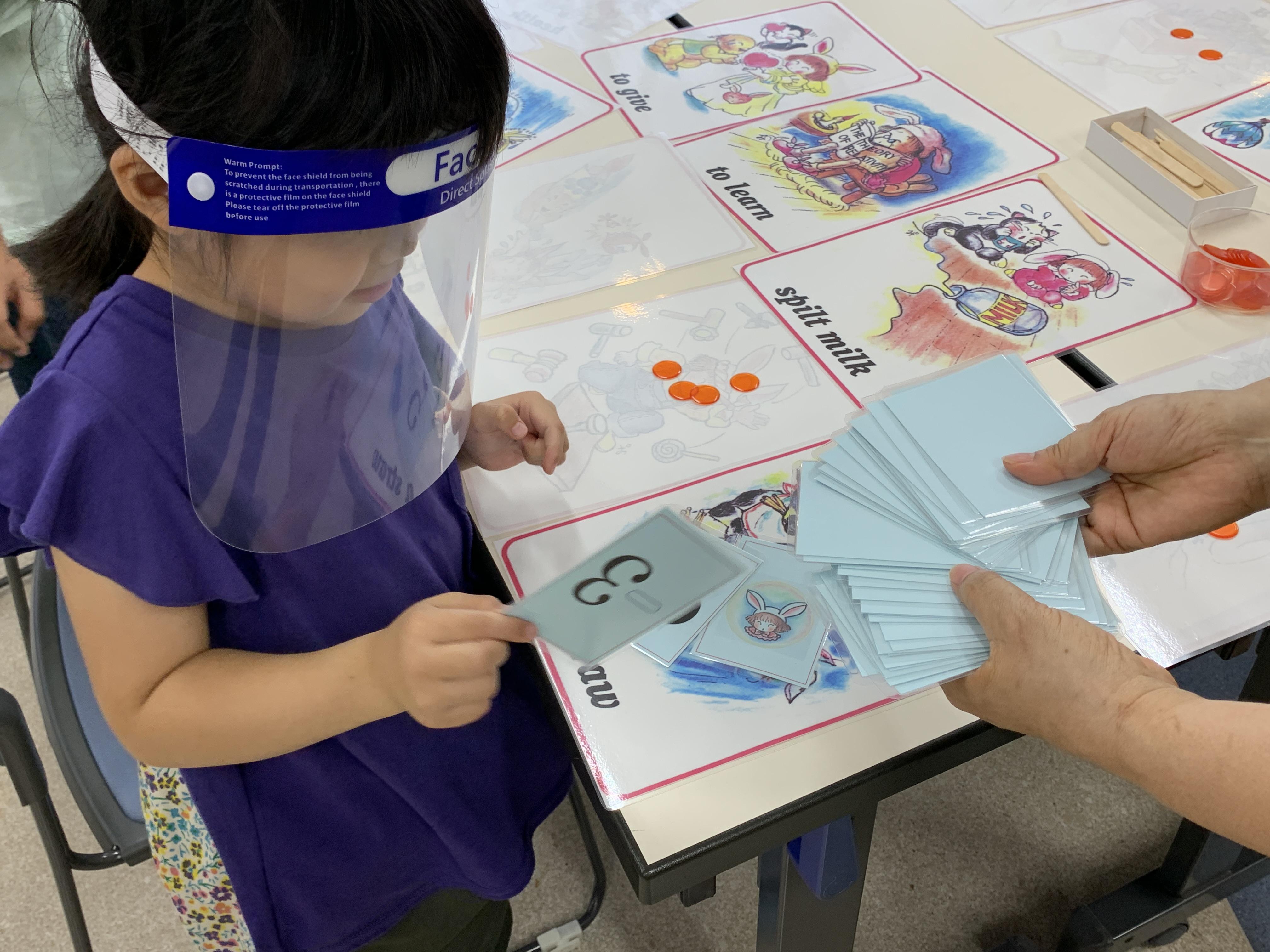 (2)ことわざ英語かるたWho has the card?ゲーム