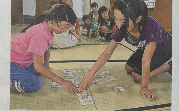 静岡新聞に大会の様子が掲載されました♪╭( ・ㅂ・)و ̑̑ グッ !